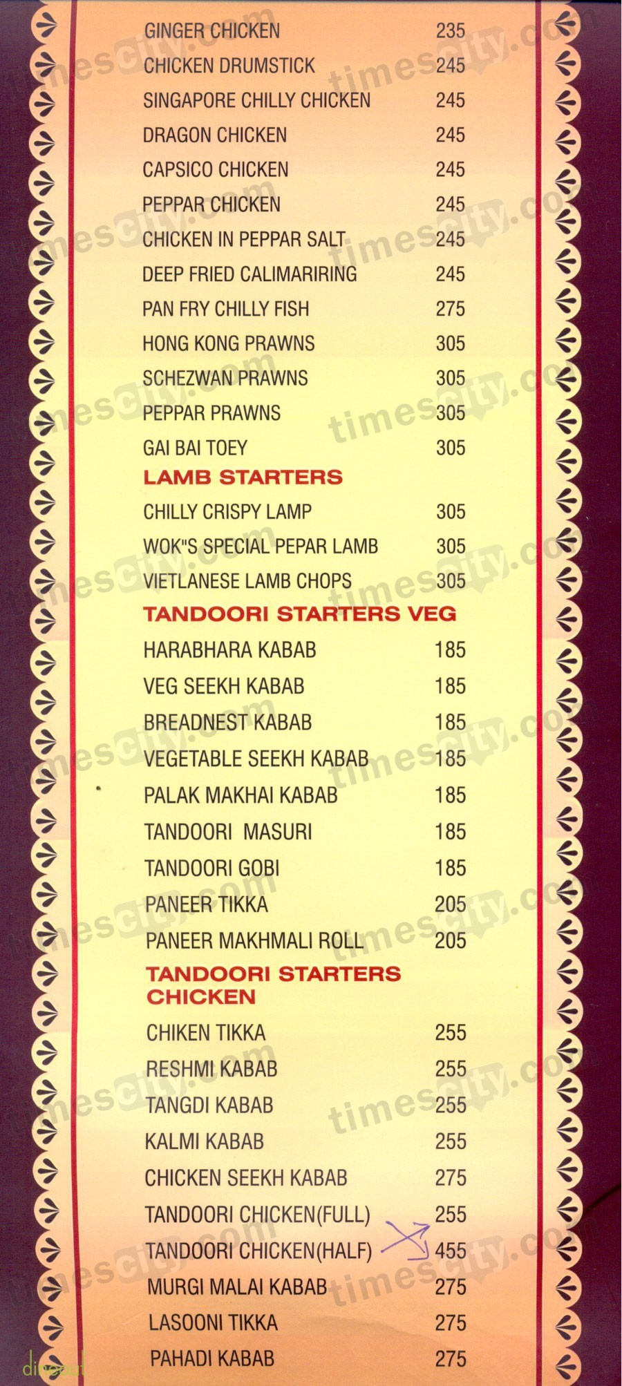 Menu Of Kb Spicy Kitchen Hitech City Hyderabad Dineout