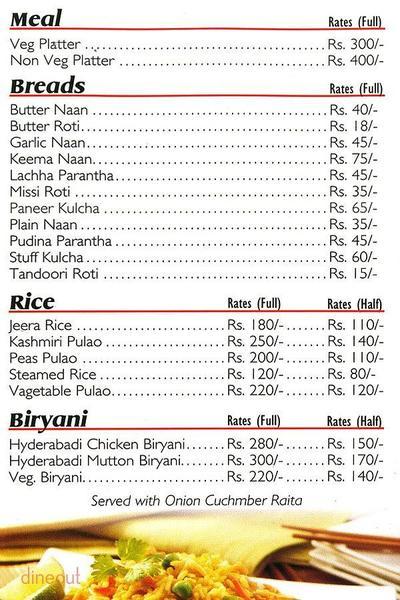 Hotel Rajvanshi Restaurant Menu 1