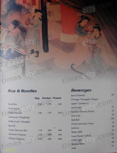 Sharao Restaurant & Bar Menu 6