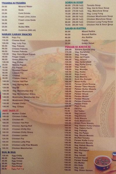 Savana Bar And Restaurant Menu