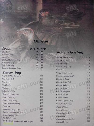 Sharao Restaurant & Bar Menu 4