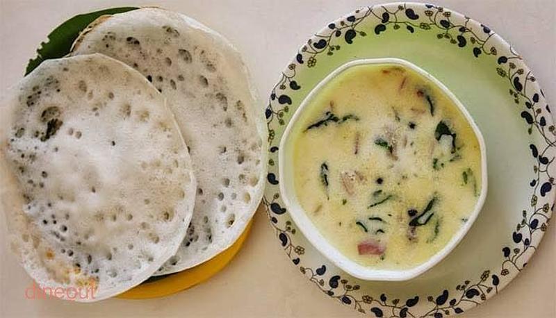 Curry Leaves Kothrud
