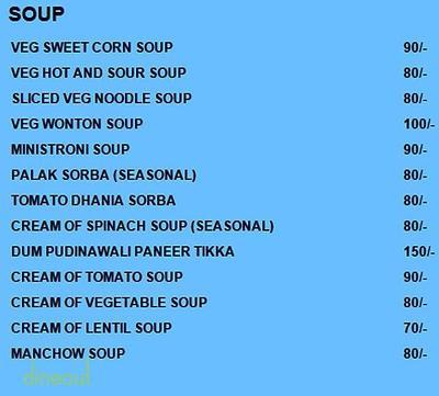 Paankhuri Restaurant Menu