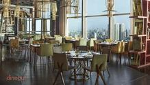By the Mekong - The St. Regis Mumbai restaurant