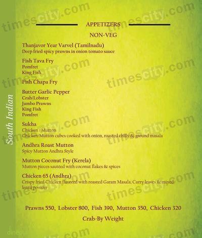 Moets Curry Leaf Menu 2
