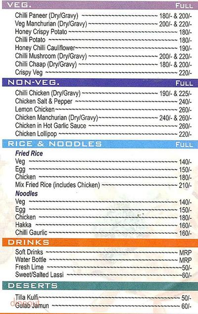 Flavours Of Punjab Menu 3
