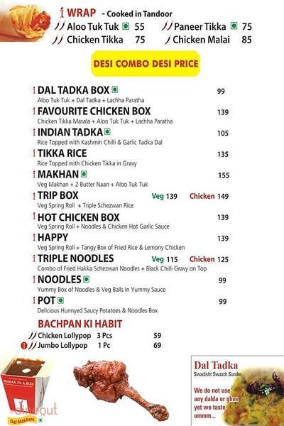Indian In A Box Menu