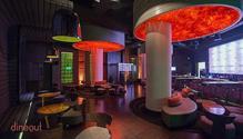 Mystique Lounge - Marigold Hotel restaurant