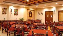 Kansar restaurant