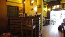 ROFL restaurant
