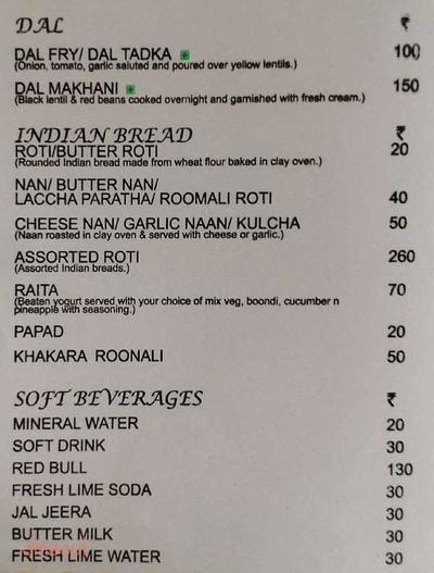 Banyan Tree Restaurant Menu 14