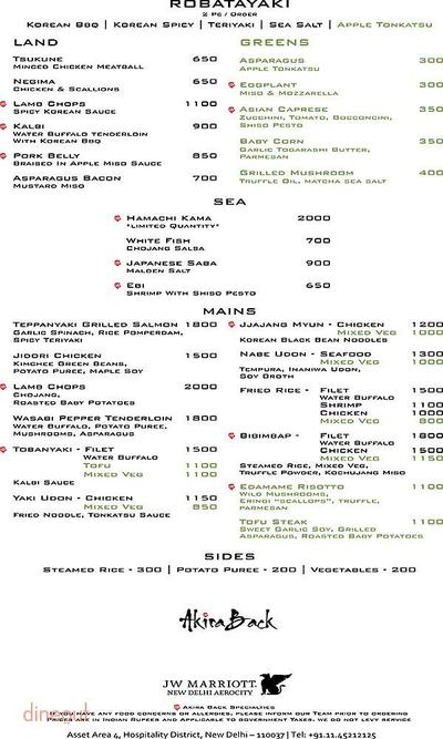 Akira Back - JW Marriott Hotel Menu 2