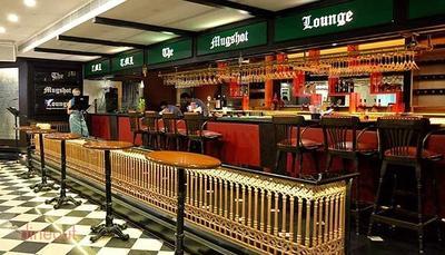 The Mugshot Lounge