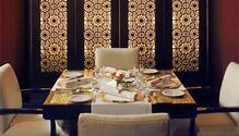 Jamavar - The Leela Mumbai restaurant