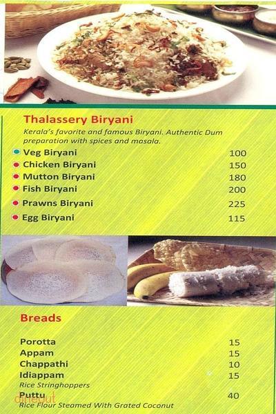 Curry Leaves Menu 1