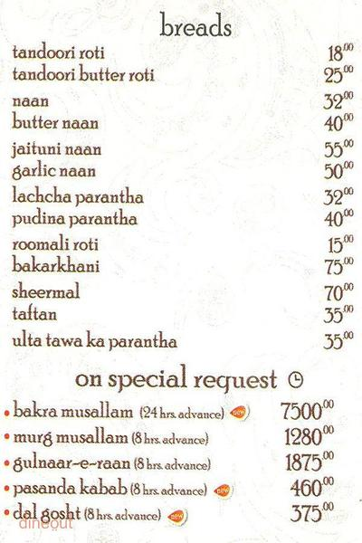 Whistling Spices Menu 2