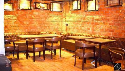 The Firki Bar