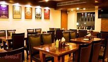 Biryani Art restaurant