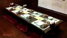 Restaurant de Seoul