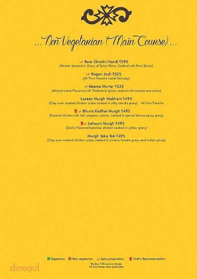 Ardor 2.1 Restaurant & Lounge Menu 12