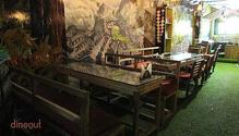 Nature Hut Cafe restaurant