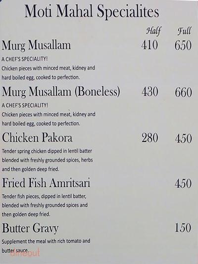 Moti Mahal Restaurant & Bar Menu 3