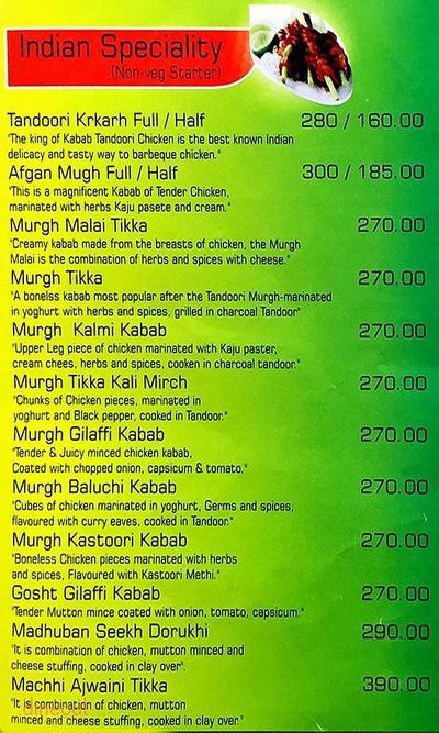 Madhuban Fine Dining Menu