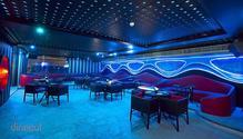 Ikka - The Ace Bar restaurant