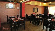 Shaollin Temple restaurant