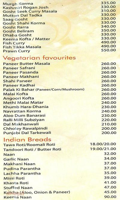 Hi Mircheee Menu 1