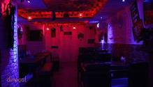 Dark House Kafe restaurant