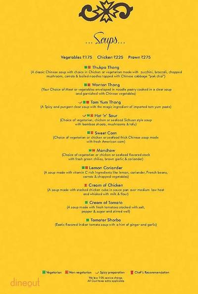 Ardor 2.1 Restaurant & Lounge Menu