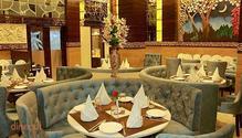 Baugban restaurant