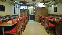 Nikashee restaurant