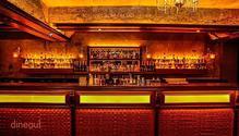 Auro- Kitchen & Bar restaurant