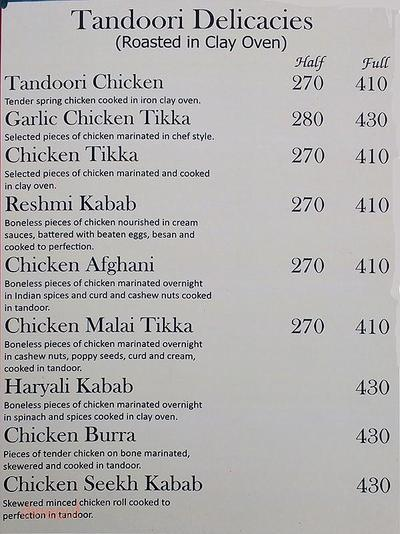 Moti Mahal Restaurant & Bar Menu 4