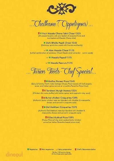 Ardor 2.1 Restaurant & Lounge Menu 1
