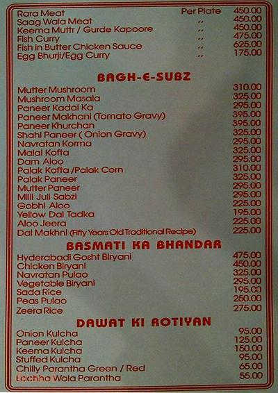 Dhaba - Punjabi Theme Menu 1