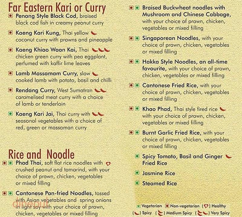Sampan Chinese Food Menu