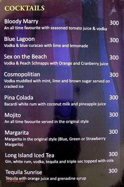 RPM - Zanzi Bar Menu 12