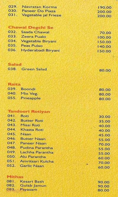 Sri Balaji Restaurant Menu 3