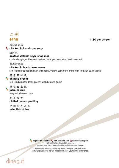 Xiao Chi - The Westin Sohna Resort & Spa Menu 10