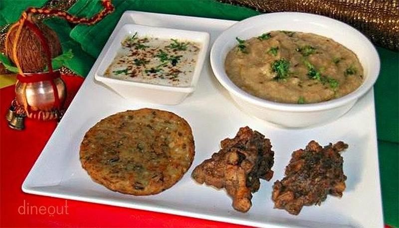 Nirula's Vasant Kunj