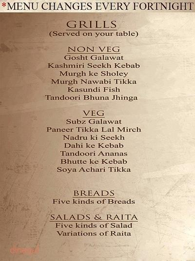 Indian Grill Room Menu
