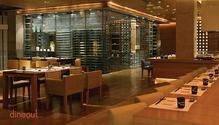 San-Qi - Four Seasons Hotel restaurant