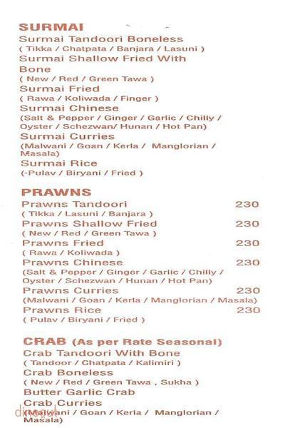 Woodlands Restaurant and Bar Menu 1