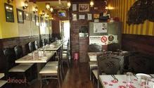 Kakori House restaurant