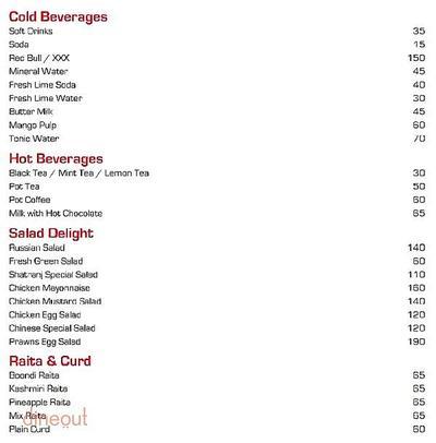 Shatranj Wine And Dine - Hotel Green Plaza Menu 5