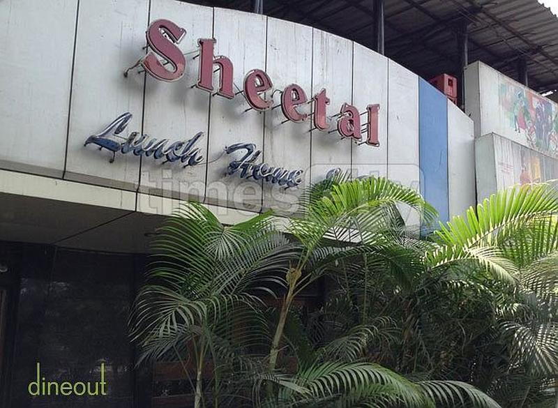 Sheetal Lunch Home & Bar Pimpri