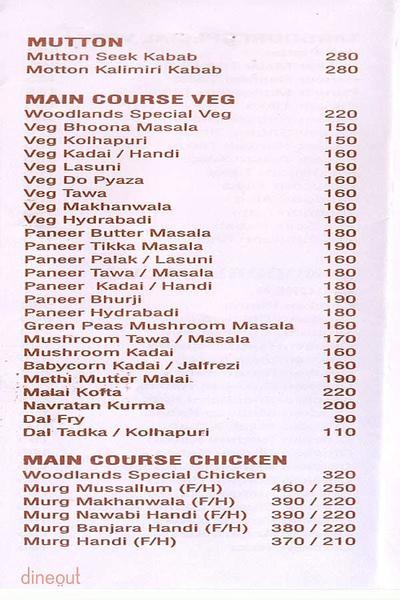 Woodlands Restaurant and Bar Menu 5
